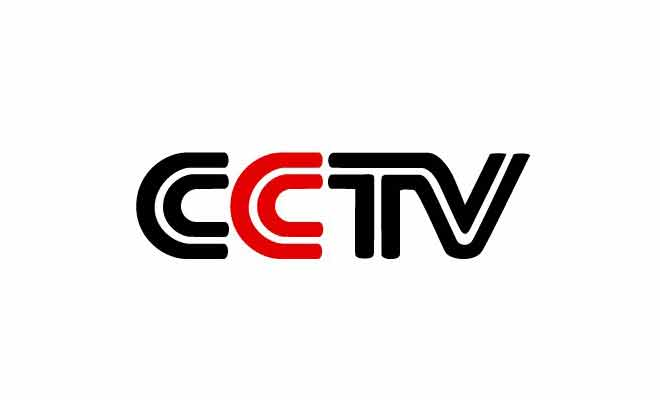 what is cctv stand for